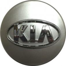Колпачок (заглушка) литого диска Kia D58 Silver-chrome