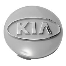 Колпачок (заглушка) литого диска Kia D51 Silver-сhrome