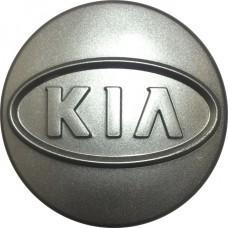 Колпачок (заглушка) литого диска Kia D51 Silver